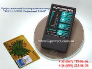 Bughunter 01 купить,  поиск прослушки